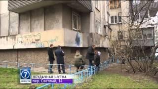 В Одессе в Светлом переулке в стену дома бросили самодельное взрывное устройство