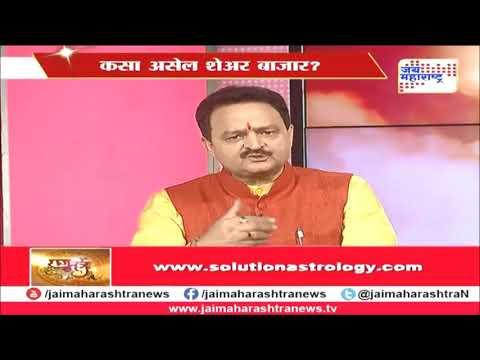 Prediction on Effect of Saturn change on Gujarat elections  by Pt  Raj Kumar Sharma 4 / 11 /  2017