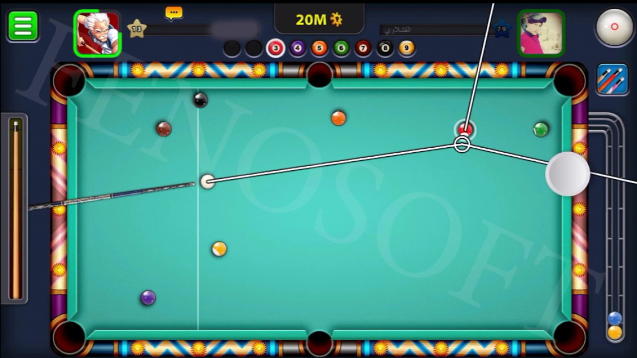 Indirect guideline 8 ball pool (download)/link in description.