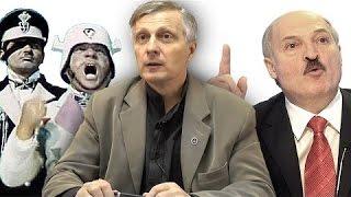 КОБ ДОТУ  Лукашенко  Сценарий удара по России Аналитика Пякин В В