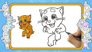 Как нарисовать Джинджер - Веселые раскраски - уроки рисования - Happy Kids