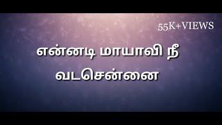 Ennadi Mayavi nee / Vadachennai /Tamil lyrics