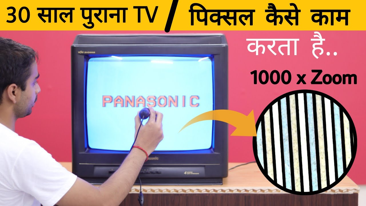 1000x Zoom of 30 Year Old CRT Panasonic TV !! Close Look of How Pixel Works IN Displays