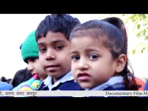 Queens academy School Documentry Film by Hariram kiwada