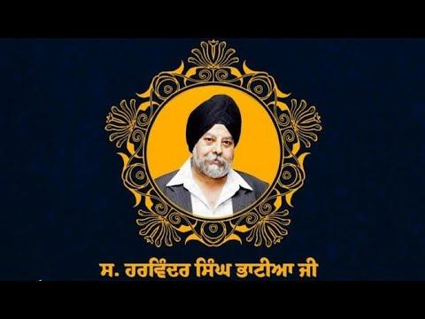 Live-Now-Salana-Samagam-S-Harvinder-Singh-Bhatia-Pitampura-17-Oct-2021