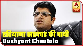 Know More About JJP's Dushyant Chautala| Master Stroke | ABP News