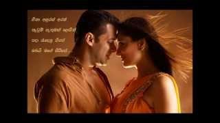 Supem suwadak  aran (සුපෙම් සුවඳක් අරන්  )- Roshan & Thilini