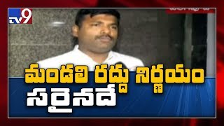 Gudivada Amarnath opens up on AP Cabinet decision