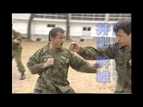 Nippon Kempo Kakuto 1日本拳法