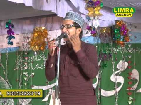 Zia Azdani Naatya Mushaira 2015 HD India