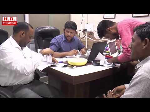 Interview For Cleaner Job | Overseas Manpower Agency | H.R. INTERNATIONAL