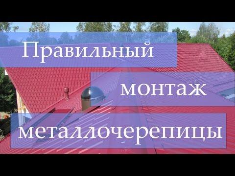 Фасадные и кровельные материалы: виниловый и цокольный
