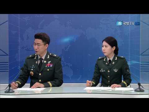 [국방뉴스]17.07.24 병무상담 - 병적증명서 발급