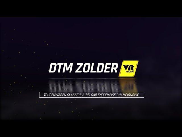 VR Racing preview DTM Zolder