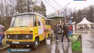 Россия 1. Вести Москва, Фестиваль фудтраков (апрель, 2016)