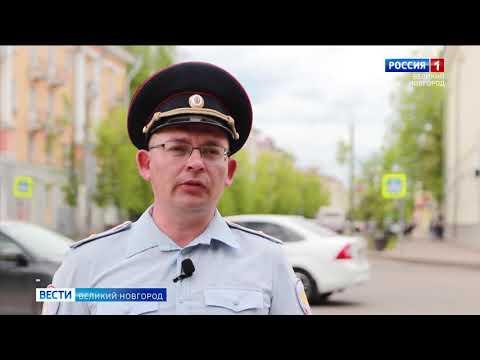 ГТРК СЛАВИЯ Вести Великий Новгород 25 05 20 вечерний выпуск