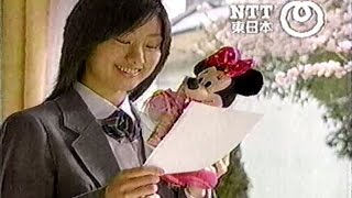 2008年ごろのNTT東日本の電報のCMです。忽那汐里さんが出演されてます。...
