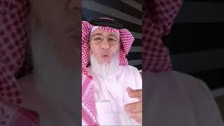 الخطوة الثالثة، تقدير الجهد | البروفيسور عبدالله السبيعي | ٨ خطوات لنجعل أبناءنا سعداء