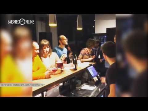 Егор Иванов устроил прощальную вечеринку в баре в Иннополисе