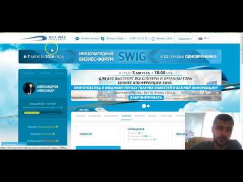 Как пополнить Основной счет в SkyWay через Яндекс Деньги