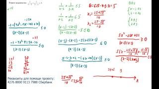 Задание 15 ЕГЭ 2016 математика (  ЕГЭ / ОГЭ 2017)
