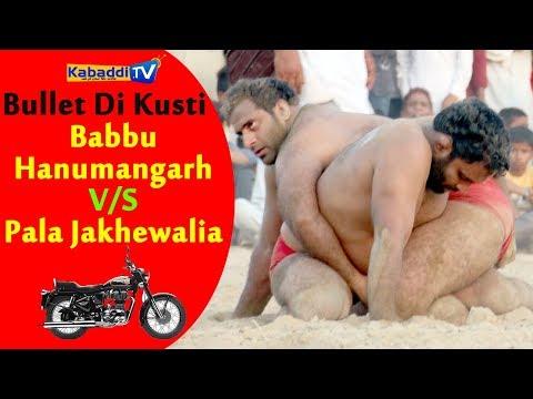 Babbu Hanumangarh V/S Pala Jakhewalia Kusti Dangal - Rattewala (Sri Ganganagar) 21 Sep 2017