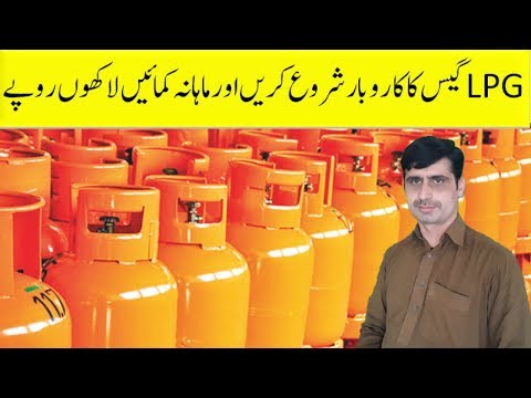 How to start LPG business in pakistan