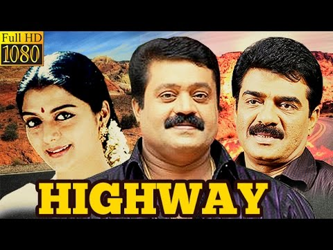 Highway | Suresh Gopi, Vijayaraghavan, Bhanupriya, Vineeth | Malayalam Action Movie | Film Library