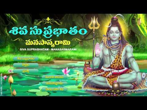 Sriaila Mallikarjuna Suprabhatam || An immortal melodious || Jayasindoor Siva Bhakthi || Lord Shiva