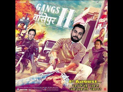 South Africa vs India - Gangs of Wasseypur