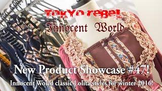 Tokyo Rebel product showcase #47 - Innocent World classic items!