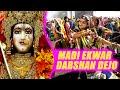 Madi Ekwar Darshan Dejo - Madh ni Jyoti - Navratri Special/Garba Song