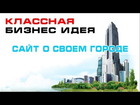 сайт знакомств города бугуруслана