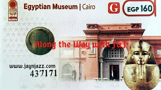 🇪🇬 The Egyptian Museum - Cairo Egypt - 2019 - Ancient Artifacts 🌐