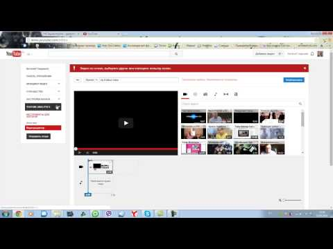 видео: Как убрать (страйк) предупреждение о нарушении авторских прав?