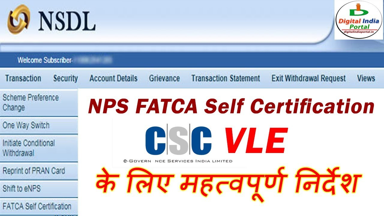 Nps Fatca Pensioners Important Notification For Vle Youtube