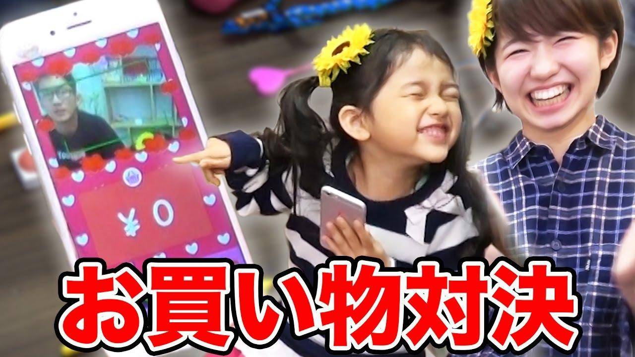 【HIMAWARIちゃんねる ✕ ボンボン】 , YouTube