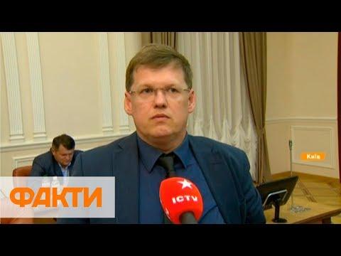 Факти ICTV: Закону о языке нужна информационная кампания, а не ревизия - Розенко