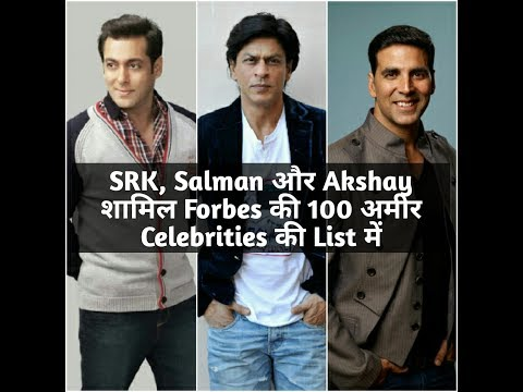 Three Bollywood Stars In Forbes100 Richest Celebrities List.Srk,Salman,Akshay in Forbes' Mp3