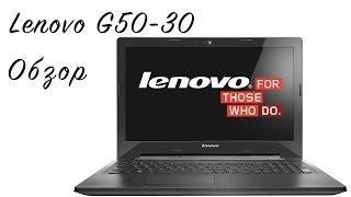 Lenovo G50-30: обзор ноутбука(Lenovo G50-30 обзор ноутбука - отзыв хозяина. Описание и характеристики. ♛ Недорогой хостинг для твоего сайта...., 2015-03-06T15:22:40.000Z)