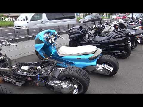 Custom Scooters In Japan
