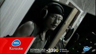 มนต์รักผีเสื้อ : คาราบาว - ปาน [Official Karaoke]