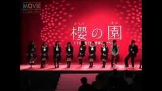 2008年10月21日 映画「櫻の園」の舞台挨拶に、主演の福田沙紀及びAKB48...