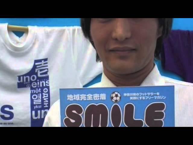 FM81.4【AKIKO TAKEMOTOのARTな関係】エフクオーレ代表 竹田好洋さん