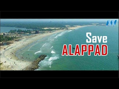 SAVE ALAPPAD | MVTV
