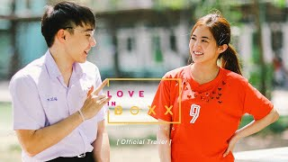 Love in Boxx มินิซีรีส์จากโปรเจค Band in Boxx [Official Trailer]