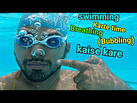 || Swimming || Kaise sikhe ( Part 6 )