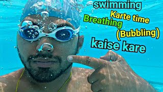 || Swimming || Kaise sikhe ( Part 6 )