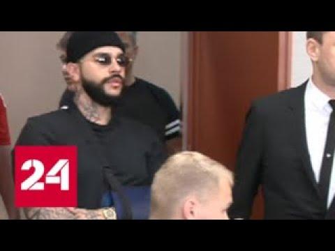 Ударил, но без умысла: депутат, избивший Dj Smаsh, частично признал свою вину - Россия 24
