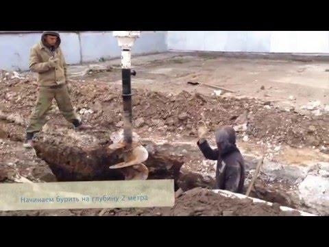 Аренда ямобура в Тольятти